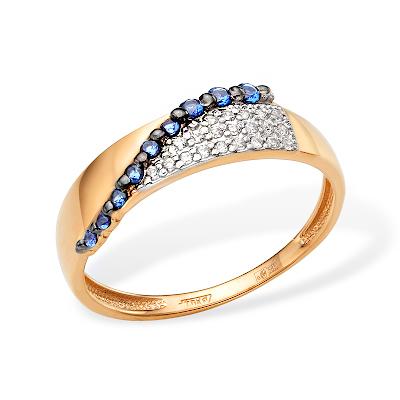Кольцо с дорожкой из синих фианитов и россыпью белых фианитов