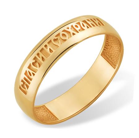 """Кольцо """"спаси и сохрани"""" из красного золота"""