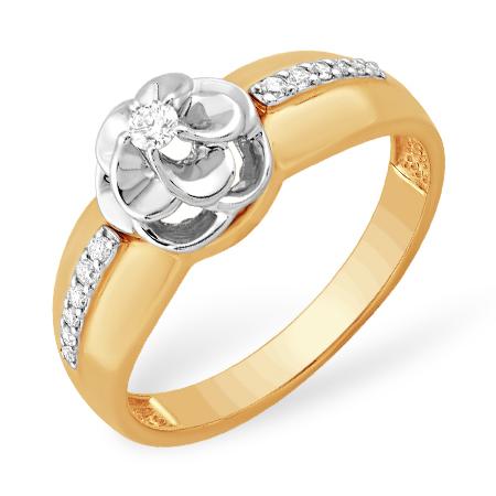 """Кольцо из золота """"цветок"""" с бриллиантами"""