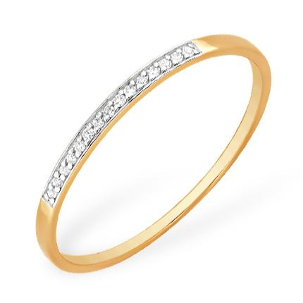 """Золотое кольцо """"дорожка"""" с бриллиантами"""