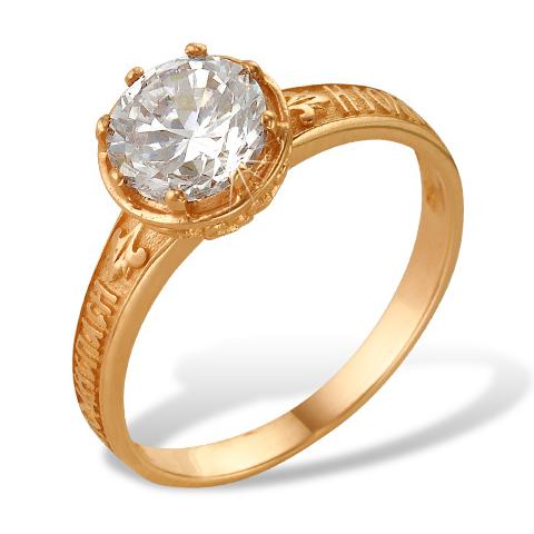 """Золотое кольцо """"спаси и сохрани"""" с фианитом"""