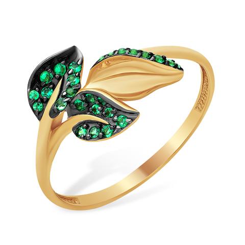 """Золотое кольцо """"листья"""""""
