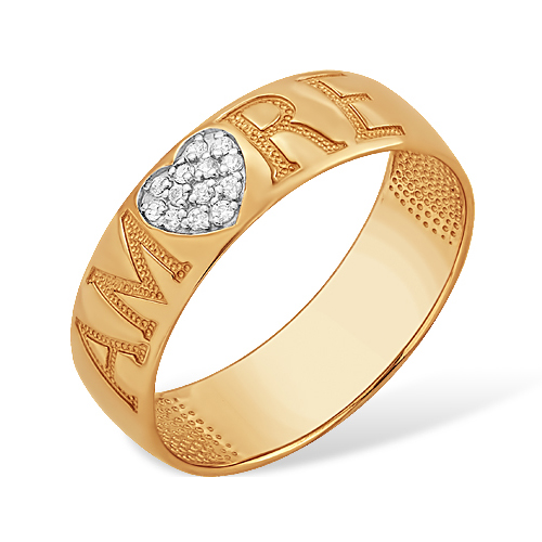 """Кольцо """"AMORE"""" из золота с фианитами"""