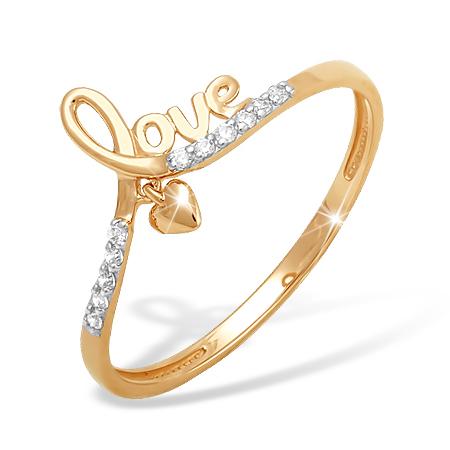 """Кольцо """"Love"""" из золота с фианитами"""