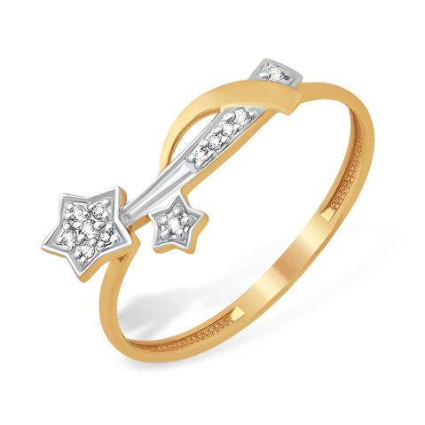 Звёздное кольцо