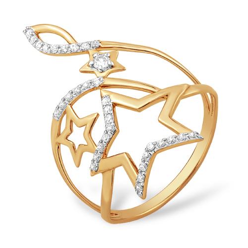 """Золотое кольцо """"звёзды"""" с фианитами"""