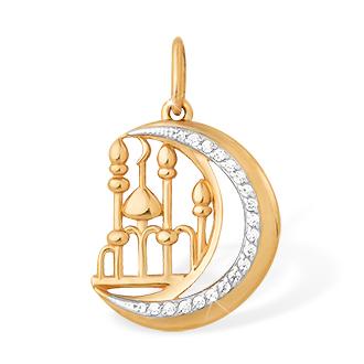 Мусульманская золотая подвеска в виде полумесяца с фианитами