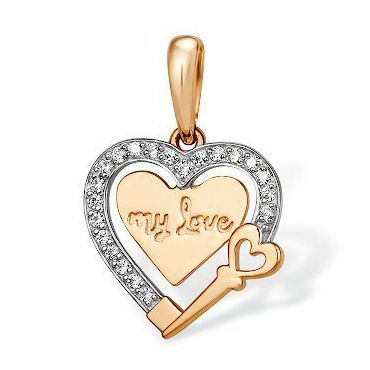 """Подвеска из золота  """"сердце с ключиком"""""""