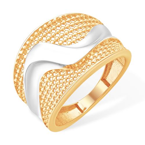 Оригинальное широкое золоте кольцо с родиевым покрытием