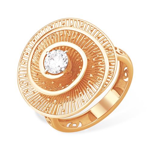 Объёмное золоте кольцо с фианитом