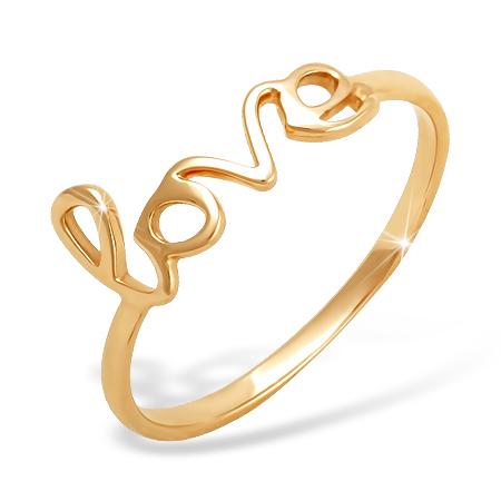"""Кольцо из золота на маленький пальчик """"Love"""""""