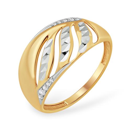 Женское кольцо с алмазной гранью и фианитами