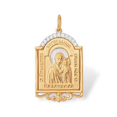 Иконка Казанской Божьей Матери с фианитами