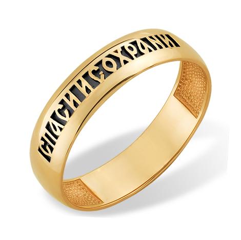 """Кольцо """"спаси и сохрани"""" из золота 585 пробы"""