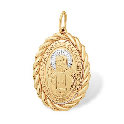 Золотая иконка Серафим Саровский
