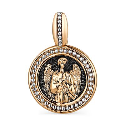 Иконка Ангел-Хранитель из золота