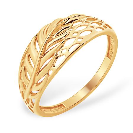 """Золотое кольцо """"пёрышко"""""""