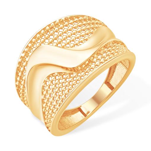 Оригинальное широкое кольцо