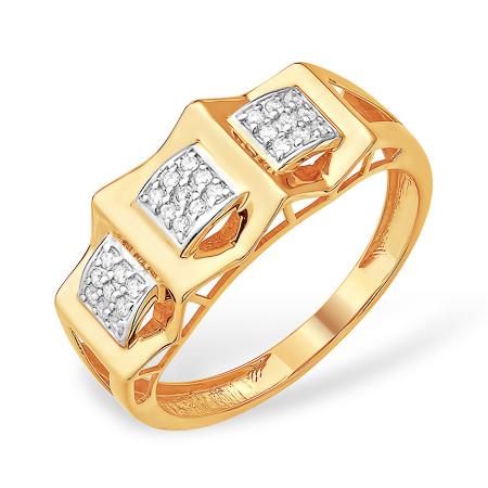 Стильное кольцо из золота с фианитами