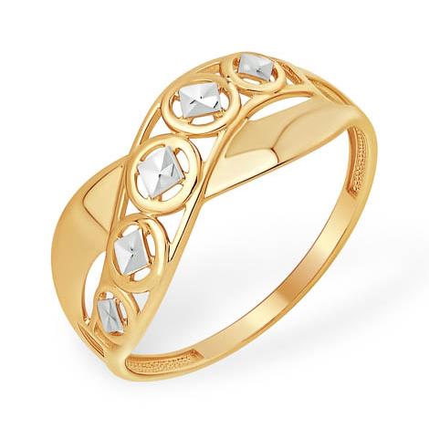 """Золотое с алмазной гранью """"бесконечность"""""""