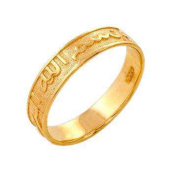 Мусульманское кольцо из золота