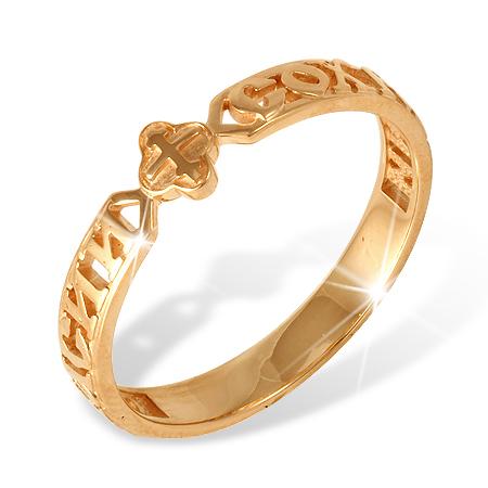 """Золотое кольцо """"спаси и сохрани"""" без вставок"""