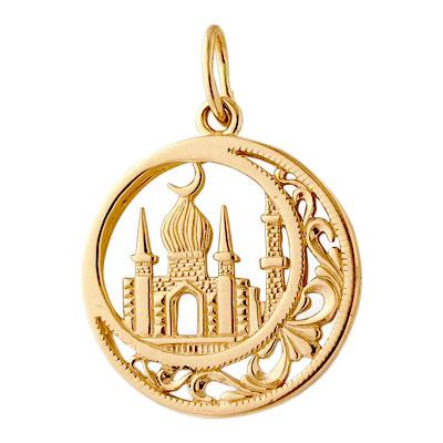 Мусульманская подвеска из золота без вставок
