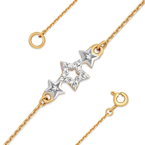 Звёздный браслет из золота