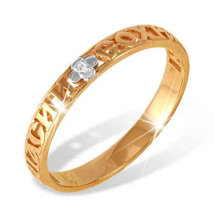 """Православное золотое кольцо """"спаси и сохрани"""" с фианитом"""