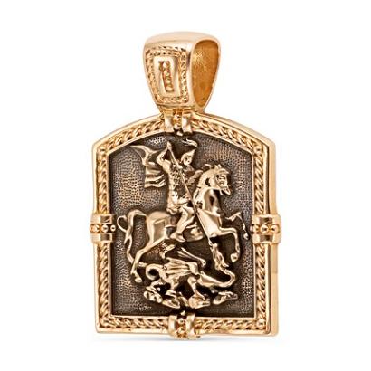 Крупная иконка Георгия Победоносца